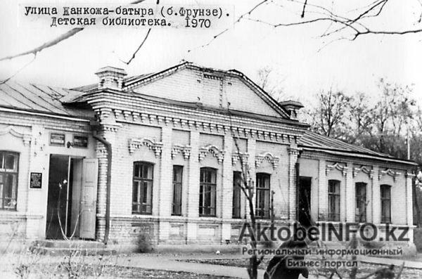 Церковь отдана под библиотеку
